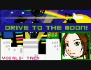 [UTAU]Drive to the Moon [Trem]