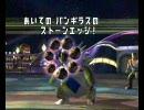 ポケモンバトルレボリューション シングル対戦動画2