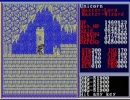 ほぼ初見のザナドゥ(Xanadu)シナリオ2を実況プレイ part-67
