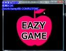 EAZY GAME ノートPCでもできる攻略法
