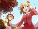 【東方】稲田姫様に叱られるからをギャルゲー風にアレンジ第五弾!