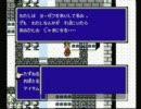 【ゆっくり実況プレイ】ファイナルファンタジー2 第2話