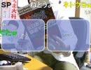 20100619-1暗黒放送R 朝まで生緑放送4