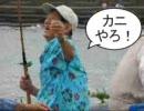 江戸川のハゼつり
