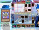 TommyRampsの遊戯王オンライン戦記18  魔法使い族編(再UP)