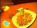 (タイ語音声) Bug & Bee on Channel 7 Chao Suay Wan Sai