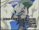 Bomberman jetters DVD TV-CM