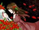 【空音ユイ】椿の花【UTAUカバー】