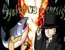 【バトレボ実況】シングルガチ重力パ!part27【VSジェネシスさん】 thumbnail