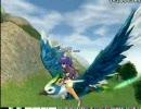 マビノギ G7 飛行ペット Ver3.2