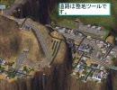 【シムシティ4】スーパーマリオワールドを開発している5【SimCity4】