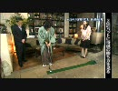 【ニコニコ動画】将棋 佐藤康光の2mのパットに将棋の勝ち方を見るを解析してみた