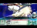 【GNO3-大規模任務】「星の屑作戦」プレイ動画