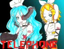 【初音ミク・鏡音リン】Telephone【Lady G