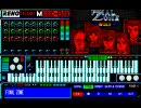 FINAL ZONE 全曲集 44.1Khz 320Kbps