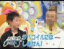 第11位:ポケモン番組に登場した少年がかなりの廃人だった件について。 編集版 thumbnail