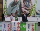 6/5 江田憲司といさか信彦 第28話「もう一度日本を立て直しましょう。」