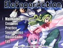 ElePaperAction プレイ動画 1/2