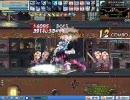ラテール LV152両手剣ドラグーン ホワイトチャペル4 thumbnail