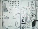 赤木剛憲がボクシングを始めたようです【ゆっくり実況】 part4 thumbnail
