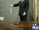 【ニコニコ動画】【はさみ?】自殺志願・マインドレンデル【でかいっ!】を解析してみた
