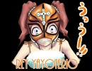 【アイマス】こうなったらプロレスで勝負よッ!【WWE】2-2:PPP(トリプルピー):1票