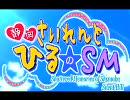 【SILENT HILL】シャッタードゆっくりメモリーズ#07【ゆっくり実況】 thumbnail