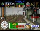 俺の電車でGO!名古屋鉄道編がおかしい