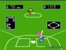 FC ソフトボール天国 第二試合~えっちず-ばいきんす(その1)