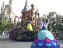 Disney Dreams on Parade moving on 3