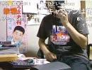 20100620-3暗黒放送R 暗黒ブック、環境ビデオがいくらで売れるか?放送3/4