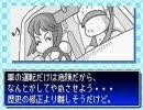 パワポケ6 彼女攻略 島岡希美
