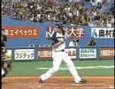 ラロッカ 死球日本記録達成の瞬間