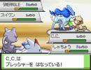 ポケモン WCS2010 日本代表決定戦 決勝 サブリーナ(岡山)vsRT(大分) thumbnail