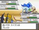 ポケモン WCS2010 日本代表決定戦 アベル(広島)vsRT(大分) thumbnail