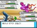ポケモン WCS2010 日本代表決定戦 やどぅ(佐賀)vsユラ(石川) thumbnail