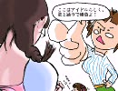 【律子誕生祭2010】秋月律子物語 私がアイ