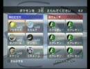 ポケモン バトルレボリューション ランダムバトル 02 (シングル)