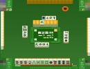 【ハンゲーム】お気楽貴族のマッタリ麻雀07【麻雀3】