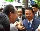 【仙台】 自民党総裁選 麻生太郎街頭演説 @入退場のみ