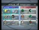ポケモン バトルレボリューション ランダムバトル 03 (シングル)