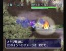 【実況】いい大人達が女剣士アスカ見参!を本気で遊んでみた。part14