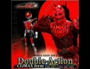Double-Action CLIMAX form Soad-RAP 仮面ライダー電王 モモタロス thumbnail