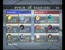 ポケモン バトルレボリューション ランダムバトル 04 (シングル)