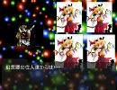 仮面ライダーZOが幻想入り-第六話前篇ー thumbnail