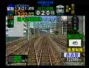 電車でGO! ベリーハード PRO1 part11 153系