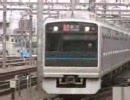 小田急電鉄 快走! 1