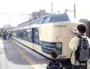 「わくわくドリーム回送」西船橋駅を出発