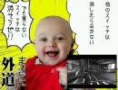 【ゆっくり実況】ゆっくリンターセル コンヴィクション 6th night thumbnail