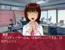 ◆春香さんが「はるかしこい」を目指すそうです
